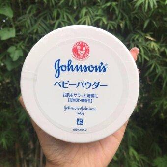 Johnson & Johnson Baby Powder 140g แป้งฝุ่น จอนสันแอนด์จอนสัน