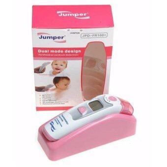 ต้องการขาย Jumper ที่วัดไข้ทางหน้าผากแบบอินฟราเรด รุ่น JPD FR100+ (สีชมพู)
