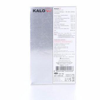 KALO แกลโล อาหารเสริมลดน้ำหนัก