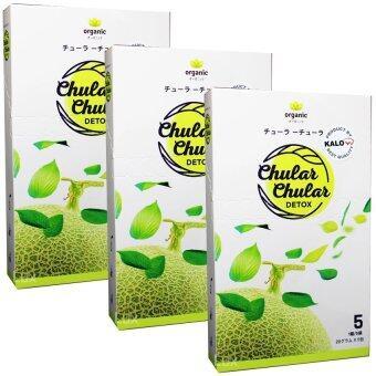 Kalo Chular Chular Detox by KALO ชูลา ชูล่า ดีท๊อกซ์ใยอาหารจากธรรมชาติ 100% ลำไส้สะอาด ปราศจากสารพิษ 5 ซอง (3 กล่อง)