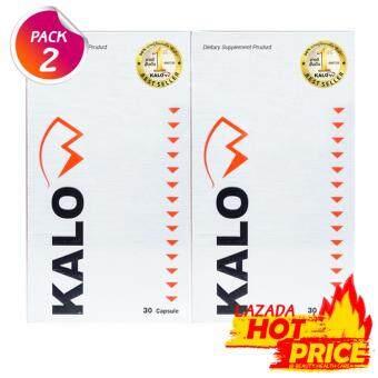 KALOW แกลโลว อาหารเสริมลดน้ำหนัก กิ้บซี่ สำหรับคนลดยาก (30 แคปซูล x2กล่อง)