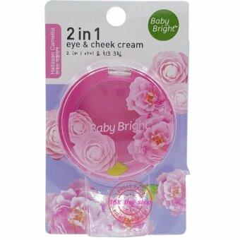 karmart 2in1 Eye & Cheek Cream 4g Baby Bright ครีมบลัชออน เกลี่ยง่าย บรัชออนเนื้อครีมสีเนียน ปัดแก้มติดทน 4 กรัม ( 1 ตลับ )