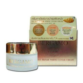 Karmart Bergamo All Day Repair White Caviar Cream 30 กรัม