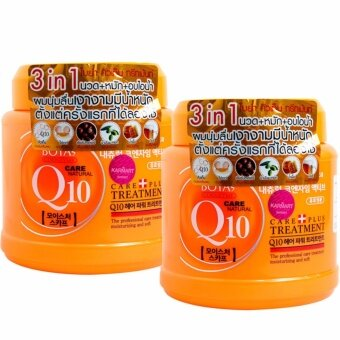 Harga Karmart Boya Hair Treatment Q10 680g. x 2 กระปุก