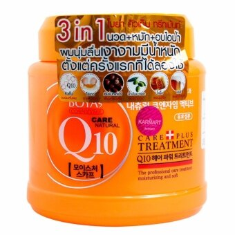 Harga Karmart Boya Treatment Q10 680g. x 1 กระปุก