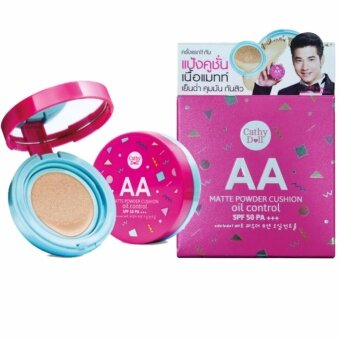 karmart Cathy Doll AA Matte Powder Cushion Oil Control SPF50 PA+++ 15g #23 Natural beige ผิวสองสี