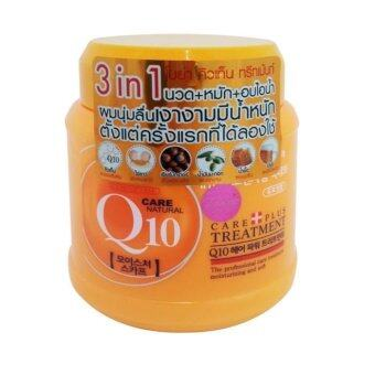 Harga Karmart Cathy doll Boya Q10 Treatment 680g.
