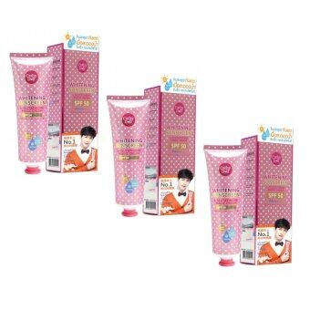 Karmart Cathy doll L-glutathione magic cream SPF 50 PA+++ (60 ml. x3 หลอด)