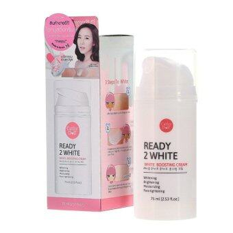 karmart Cathy Doll Ready 2 WhiteWhite Boosting Cream 75ml .