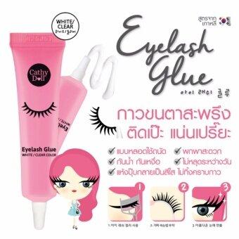 karmart Eyelash Glue 7ml Cathy Doll #White/Clear Colorกาวติดขนตาปลอมเนื้อกาวใส