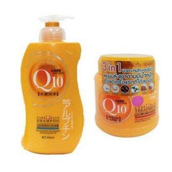 Harga karmart Hair set 2 (Shampoo Q10 500ml. BOYA 1 ขวด) + (Hair Treatment Q10 680g Boya 1 กระปุก )