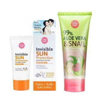karmart Invisible Sun Protection SPF33 PA+++ 60g(หลอดใหญ่) + Aloevera & Snail Serum Soothing Gelอโลสเนล เจลว่านหอย(หลอดใหญ่ ขนาด175g)