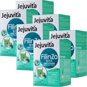 karmart jejuvita filinzoผลิตภัณฑ์เสริมอาหาร ใยอาหารชงดื่มไฟลินโซ่15000 Mgกล่องละ6ซองx (6กล่อง)