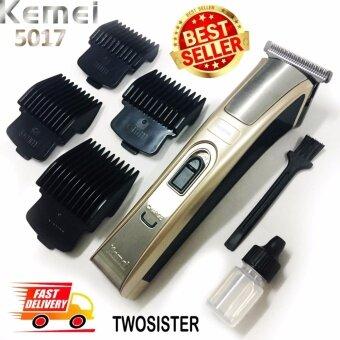 kemei twosister บัตตาเลี่ยนชาร์จไฟฟ้า ตัดผม ตกแต่งเคราจอน KM-5017