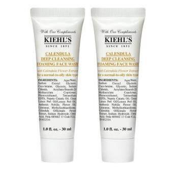 Kiehl's Calendula Deep Cleansing Foaming Face Wash ผลิตภัณฑ์ล้างหน้าสูตรอ่อนโยน 30ml (2 หลอด)
