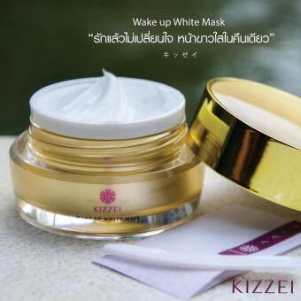 KIZZEI มาส์กหน้าเด้ง ชารจ์ผิวขาวใส Wake Up White 15g (image 1)