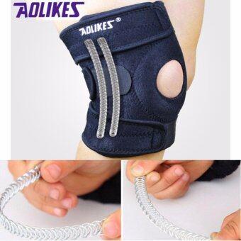 ประเทศไทย สนับเข่า สายรัดเข่า แบบมีรูตรงกลาง เสริมด้วยโฟมอย่างดี ป้องกันการกระแทกและลดอาการบาดเจ็บ Knee Support - สีดำ