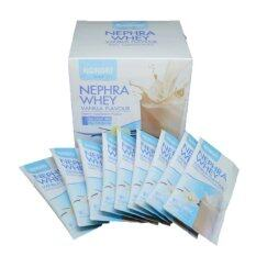 KOKORI NEPHRA WHEY (Vanilla Flavour)