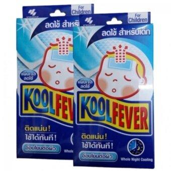 เปรียบเทียบราคา KoolFever แผ่นเจลลดไข้ สำหรับเด็กโต 1 กล่อง/6แผ่น (2กล่อง)