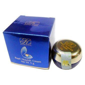 ประกาศขาย Kristine Ko-Kool Pearl Nourish Cream ครีม ไข่มุก คังเซน รองพื้น บำรุง ปกป้องผิวจากแสงแดด คริสติน โคคูล 5g.