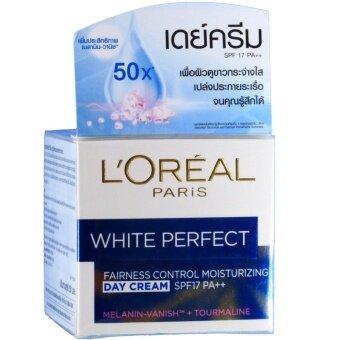 L'Oreal Paris White Perfect Day Cream SPF17 PA++ ลอรีอัล ปารีส ไวท์ เพอร์เฟ็คท์ ครีมบำรุงผิวหน้าสูตรกลางวัน 20ml.