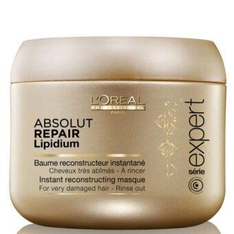 L'Oreal Professionnel Expert Absolut Repair Lipidium Masque 200 ml. มาส์กบำรุงเส้นผม