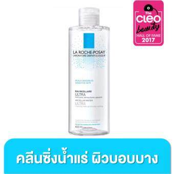 La Roche Posay Micellar WaterSensitive Skin ไมเซลลาวอเตอร์ เซนซิทีฟสกิน ล้างเครื่องสำอางสำหรับผิวบอบบาง ระคายเคืองง่าย 400 มล.