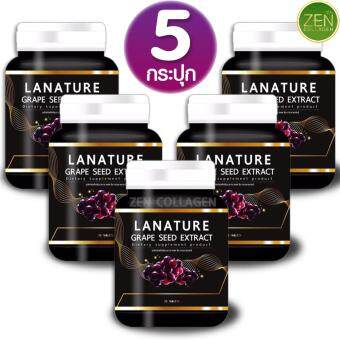 Harga Lanature Grape Seed Extract ��������������������������� ��������������������������������������������������������������� ��������������������������������������������������������������������������������� ������������������������������������������������������������������ ������������������ ������������ ������������ ��������������������� ��������������� ��������� ����������������������