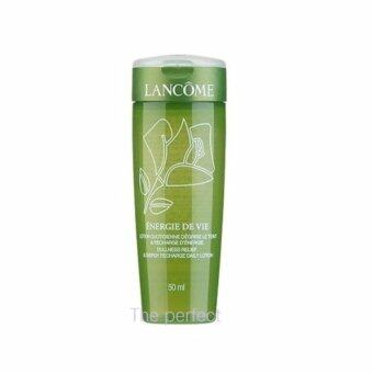 Harga Lancome Energie De Vie Pearly Lotion 50 ml โลชั่น