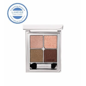 LANEIGE Ideal Shadow Quad No.5 Pink Maroon (6G)