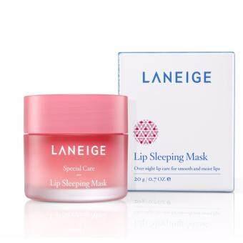 รีวิวพันทิป Laneige Lip Sleeping Mask (20 g) มาส์กปากอมชมพู ปากนุ่ม