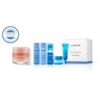 LANEIGE Lip Sleeping Mask [Grapefruit] 20G Set