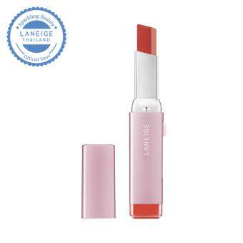 LANEIGE Two Tone Matte Lip Bar No.4 Fitting Rose (2G)