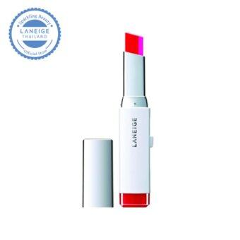 LANEIGE Two Tone Lip Bar No.5 Darling (2G)