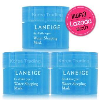 Laneige Water Sleeping Mask 15mlx3 (จำนวน 3 กระปุก)