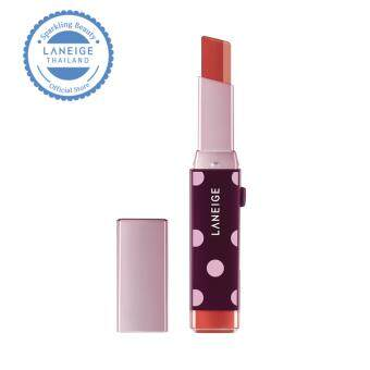 LANEIGE X YCH Two Tone Matte Lip Bar No.4 Fitting Rose (2G)