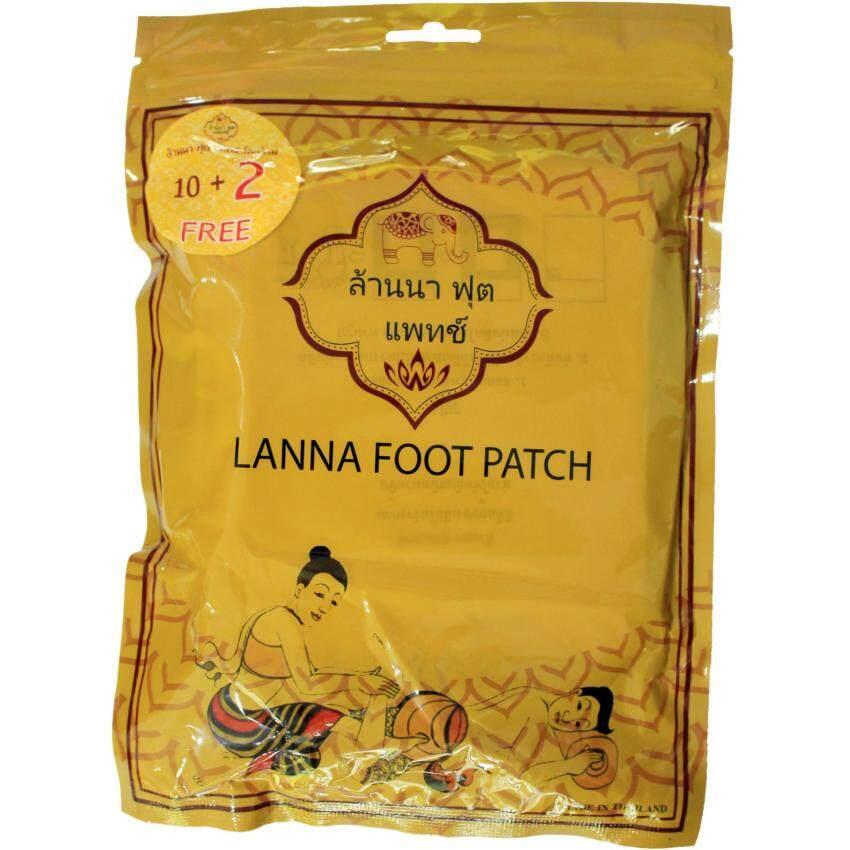Lanna Foot Patch ล้านนา ฟุต แพทช์ แผ่นแปะเท้า 10+2 image