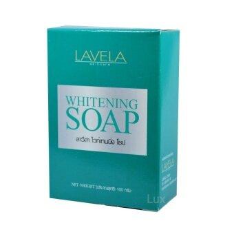 Lavela Whitening Soap สบู่ลาวีล่า ไวท์เทนนิ่ง โซป เพื่อผิวนุ่มชุ่มชื่น กระจ่างใส ขนาด 100 กรัม (1 กล่อง)