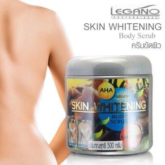 รีวิว ครีมขัดผิว ลีกาโน่ สกินไวท์เทนนิ่ง สครับ Legano Skin Whitening Body Scrub