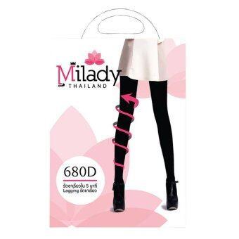 เล็กกิ้ง รัดขาเรียว Legging Milady - Size XL