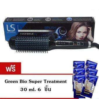 ประกาศขาย LESASHA LS Silk & Shine brush LS1079 แถม Green Bio SuperTreatment 30 ml. 6 ชิ้น