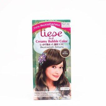 LIESE Creamy Bubble Color Ash Brown โฟมเปลี่ยนสีผม -สีน้ำตาลสโมคกี้