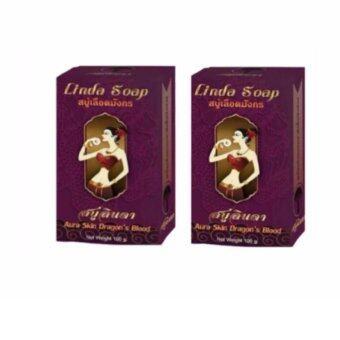 Linda Soap Dragon's Soap สบู่เลือดมังกร 100 g.( 2 ก้อน)
