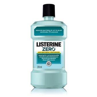 LISTERINE ลิสเตอรีนน้ำยาบ้วนปาก ซีโร่ 250 มล.