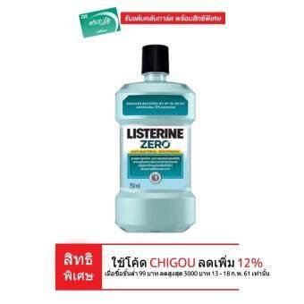 Listerine น้ำยาบ้วนปาก ซีโร่ 750 มล.