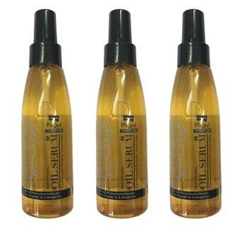 LOLANE PIXXEL OPTIMUM CARE REJEUVENATING OIL SERUM