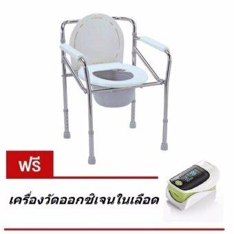 Lulla Link เก้าอี้สุขา แบบพับได้ (สีเทา)แถมฟรี เครื่องวัดออกซิเจนในเลือด มูลค่า 1000 บาท