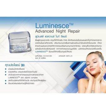 Luminesce Advanced Night Repair 30 ml. - 3