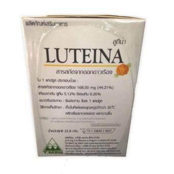 LUTEINA  60 ****  100% (4 ) - 2
