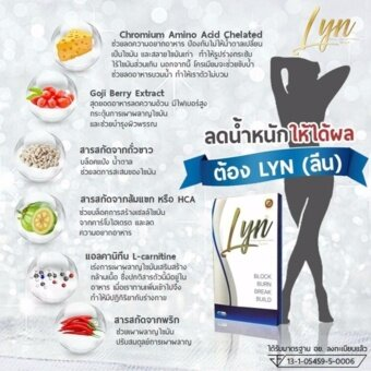 Lyn Dietary Supplement Product : 10 Capsule